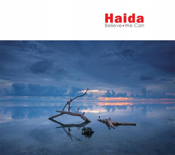 Haida Katalog 2016-2017